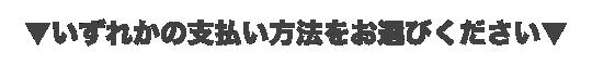 asuplamoushikomi09824
