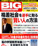 big_10_2007