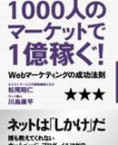1000nin