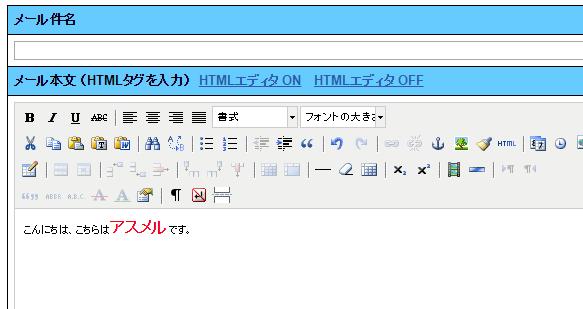 htmlmail